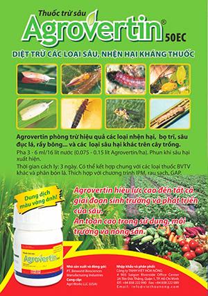 Агравертин пестицид