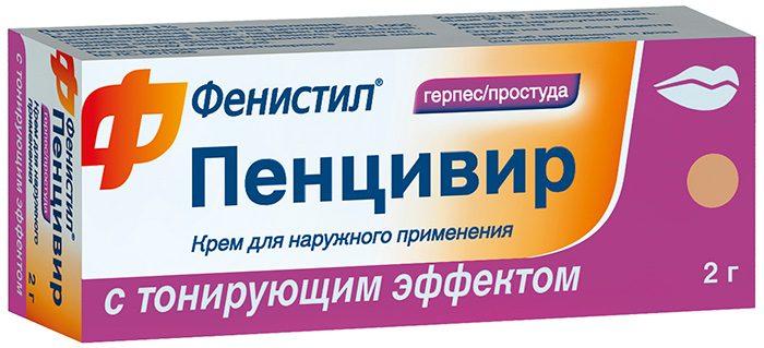 Фенистил-пенцивир