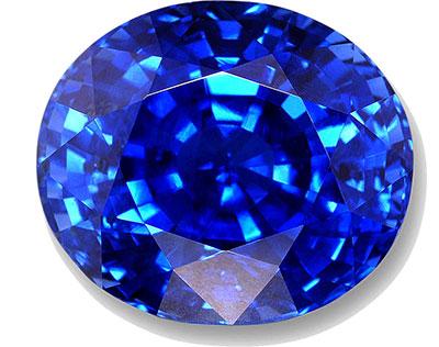 Драгоценный камень для ювелирного украшения