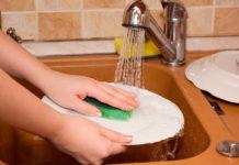 Мытье кухонной посуды