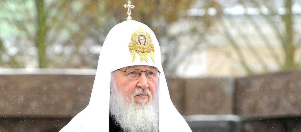 Личная жизнь Патриарха Кирилла фото