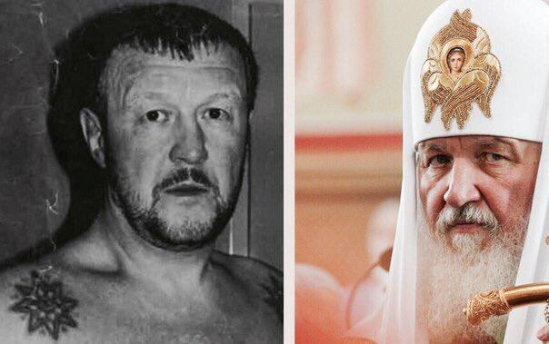 Япончик и патриарх Кирилл один человек фото