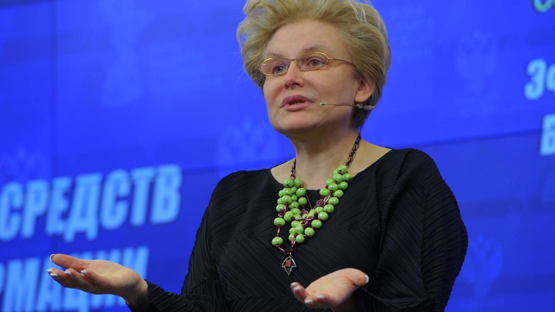 Биография Елены Малышевой фото