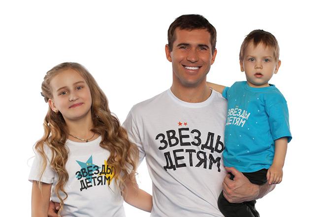 Дети Александра Кержакова фото