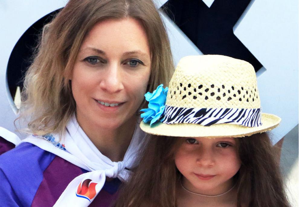 Дети Марии Захаровой фото