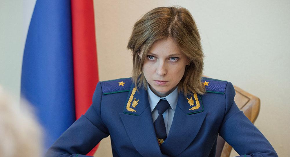 Картинки по запросу Наталья Владимировна Поклонская
