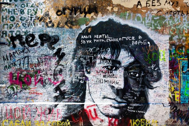 Стена Виктора Цоя в Москве