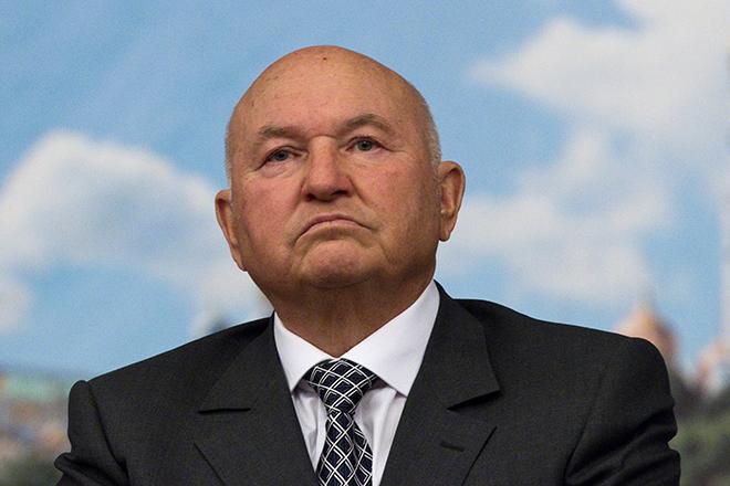 Государственный деятель, бывший мэр Москвы Юрий Лужков