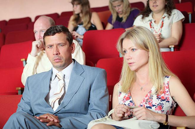 Андрей Мерзликин и Мария Миронова