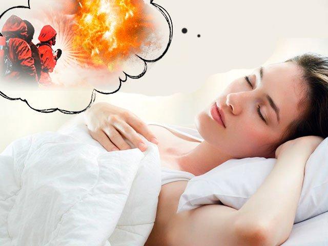 К чему снится пожар во сне для женщины