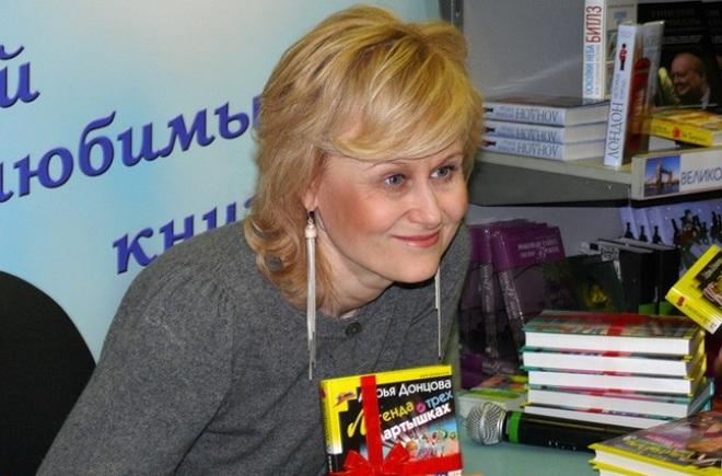 Дарья Донцова на презентации
