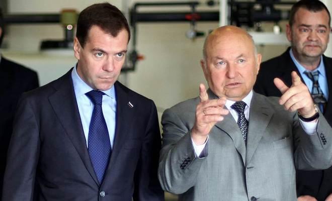 Дмитрий Медведев и Юрий Лужков
