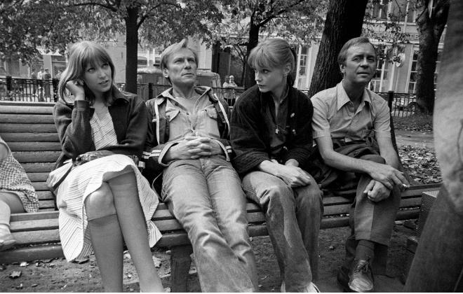 Сергей Шакуров с коллегами в начале карьеры