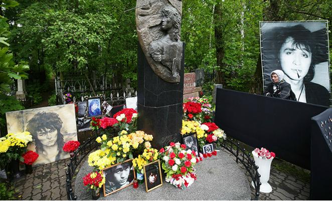 Могила Виктора Цоя