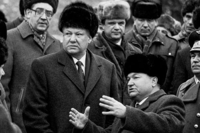 Борис Ельцин и Юрий Лужков