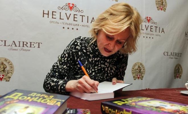 Дарья Донцова на презентации одной из своих книг