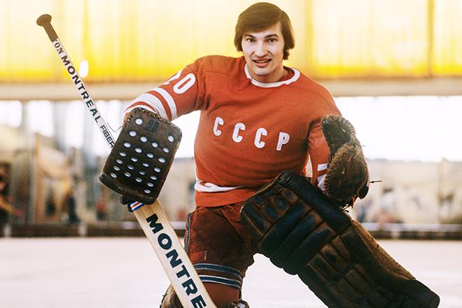 Владислав Третьяк - вратарь сборной СССР