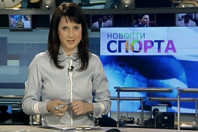 """Ирина Слуцкая работает на """"Первом канале"""""""
