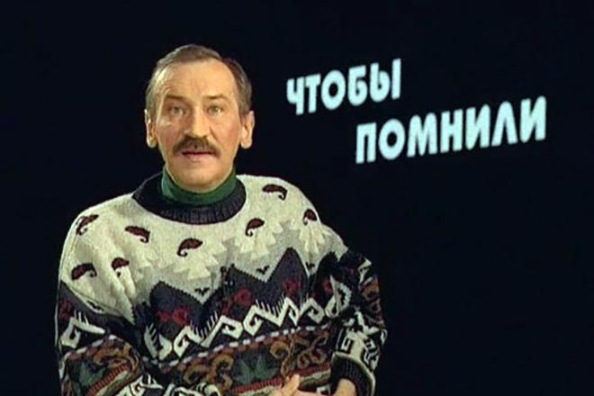 Леонид Филатов в передаче «Чтобы помнили»
