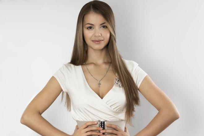 Олеся Фаттахова