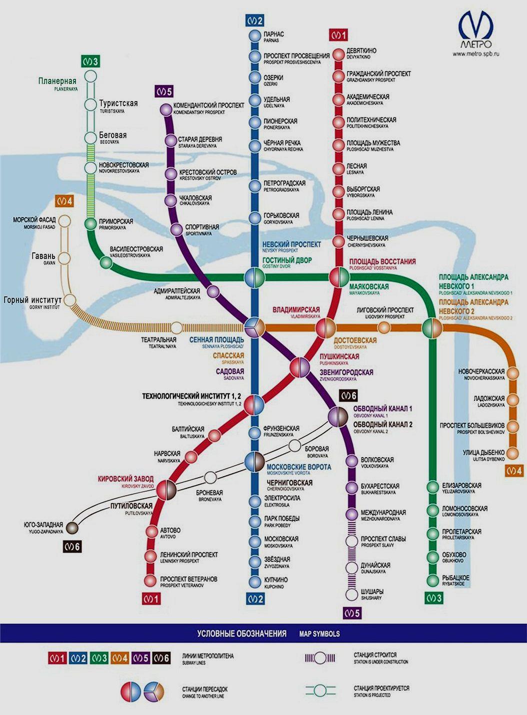 Карта метро Питера