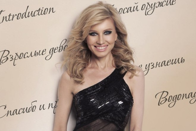 Певица Ирина Нельсон