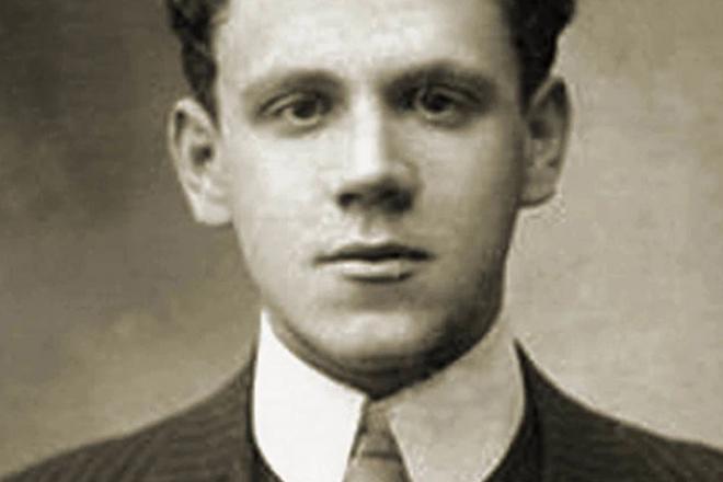 Самуил Маршак в молодости