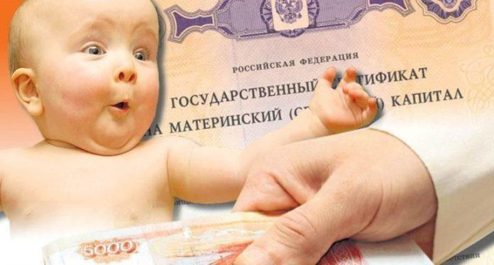 Материнский капитал в 2019 году на 2 ребенка: изменения, сумма за второго ребенка