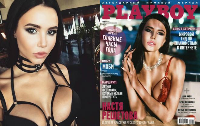 Модель Анастасия Решетова в журнале Плейбой