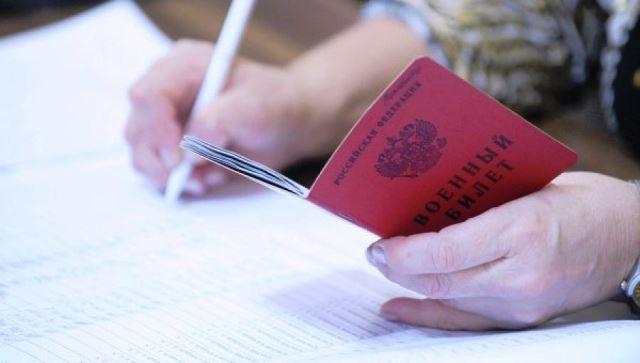 Отсрочка от армии по учебе в 2019 году новый закон