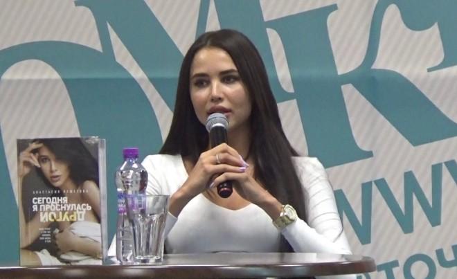 Анастасия Решетова на презентации своей книги