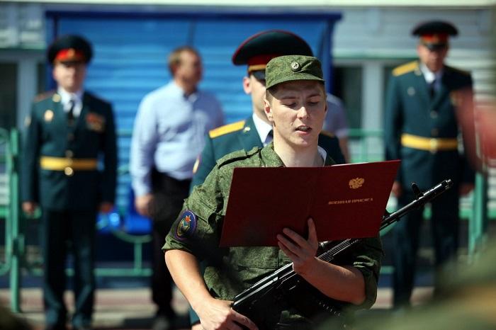 Ритуал проведения военной присяги