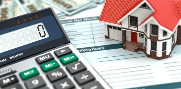 Ставка по ипотеке в 2019 году