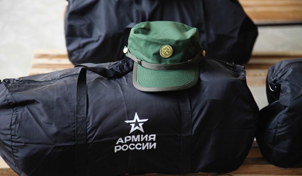 Вещи новобранца в армию
