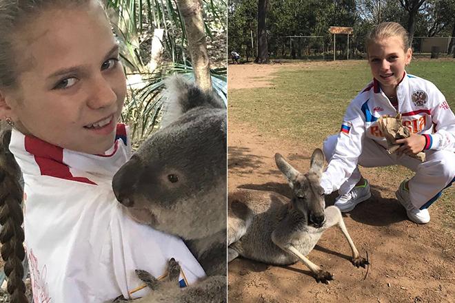 Александра Трусова в австралийском зоопарке