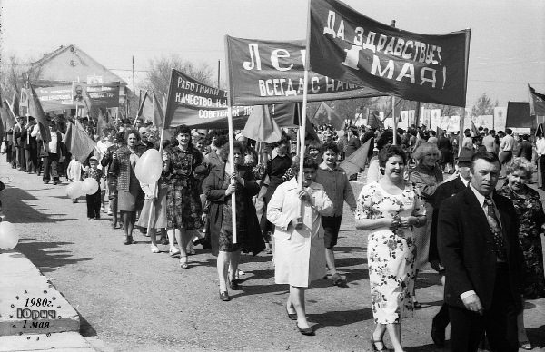 парад на 1 мая в СССР