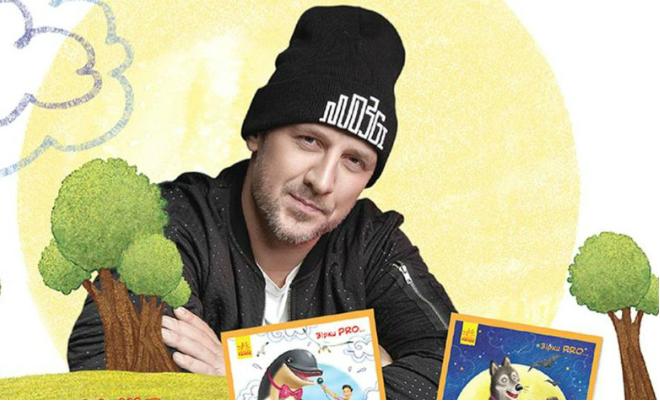Потап создал детскую книгу «Пан Їжак»