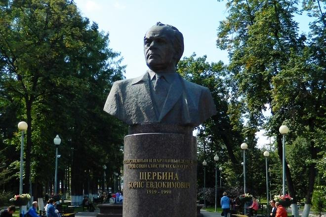 Памятник Борису Щербине в Тюмени