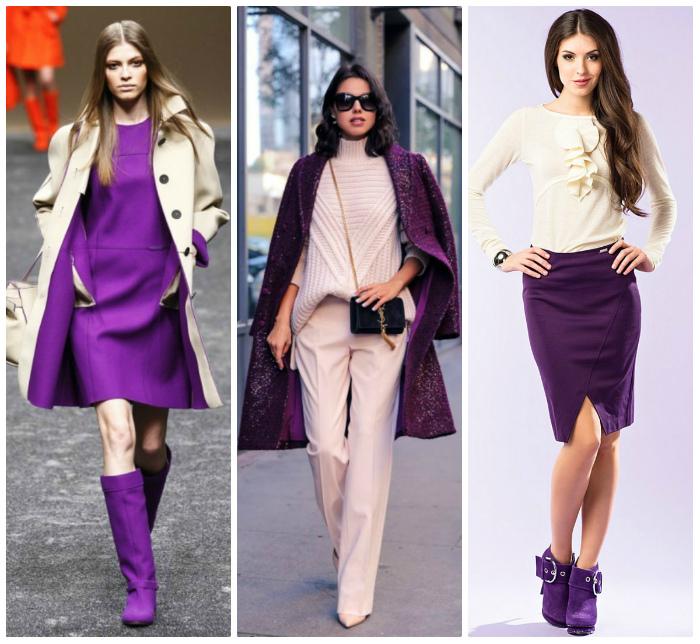Одежда в фиолетовых тонах.