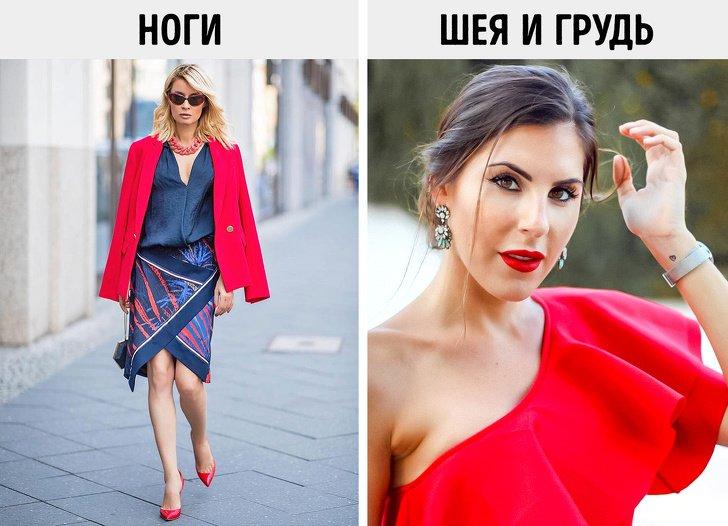 Модные и современные тенденции фото 8