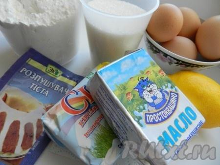 Ингредиенты для приготовления творожного кекса в духовке
