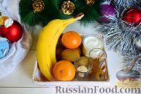 """Фото приготовления рецепта: Фруктовый салат """"Новогодняя ёлка"""" - шаг №1"""
