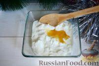 """Фото приготовления рецепта: Фруктовый салат """"Новогодняя ёлка"""" - шаг №4"""