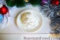 """Фото приготовления рецепта: Фруктовый салат """"Новогодняя ёлка"""" - шаг №7"""