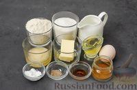Фото приготовления рецепта: Карамельные пряники из заварного теста, с молочной глазурью - шаг №1