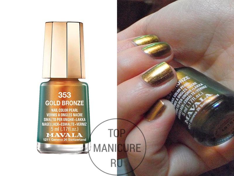 Голографический лак для ногтей mavala gold bronze