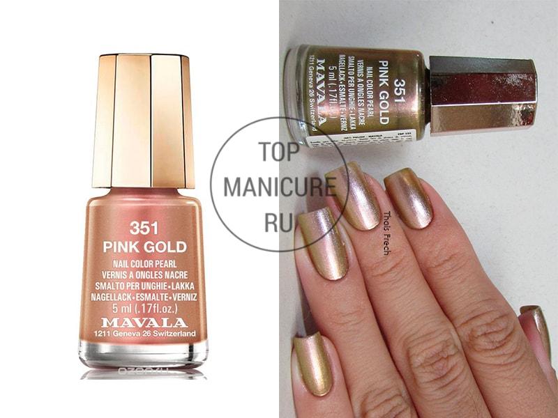 Голографический лак для ногтей mavala pink gold