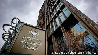 Штаб-квартира Европейского агентства лекарственных средств (EMA) в Амстердаме